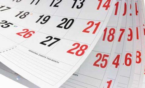 Изменения цен на даты