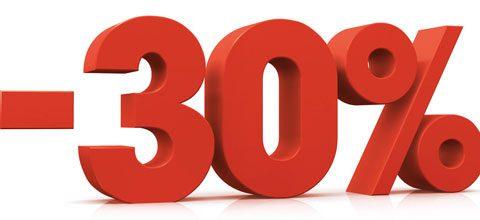 Скидка 30% на размещение в выходные!